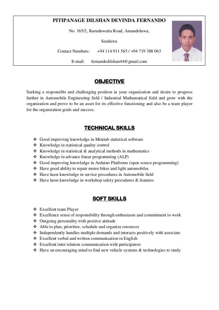 My Resume  My Resume Com