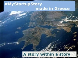 Mystartup story made in Greece