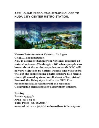 Nature entertainment centre launch in Appu Ghar(Gurgaon) Ruchika-9266680005