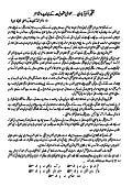 Urdu lyrical Poetry