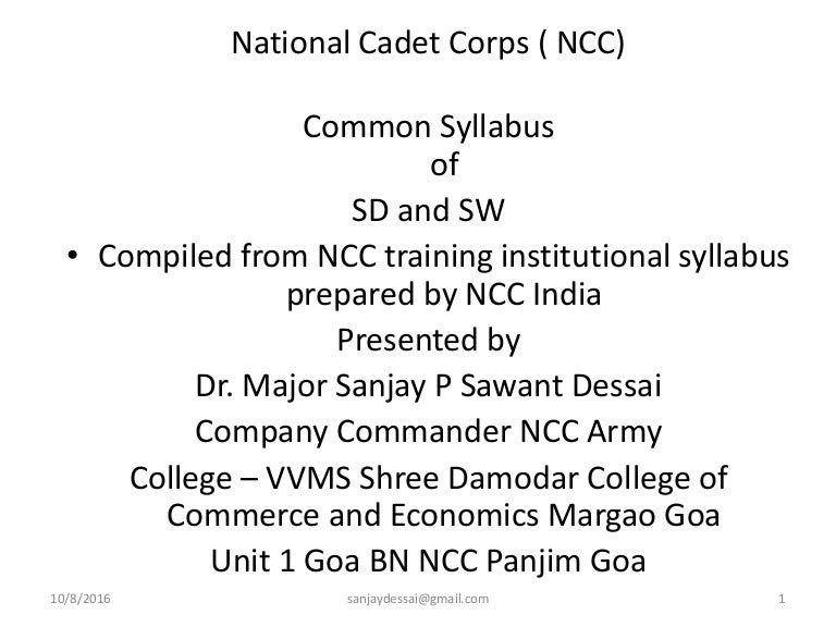 syllabus for ncc if you want Step by step guidelines on creating the perfect syllabus for world history if you can print in color, i recommend you do so because you want to visually stimulate your students from day one the simple act of adding an image and color to it sends a quiet message to the students that your class might just.