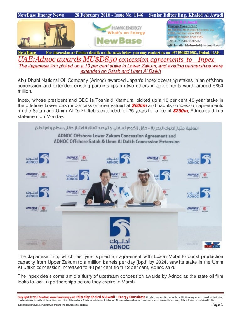 Ne base 28 feruary 2018 energy news issue 1146 by khaled al awadi