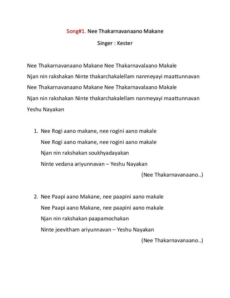 Nee Thakarnavanaano Makane Malayalam Christian Devotional Song