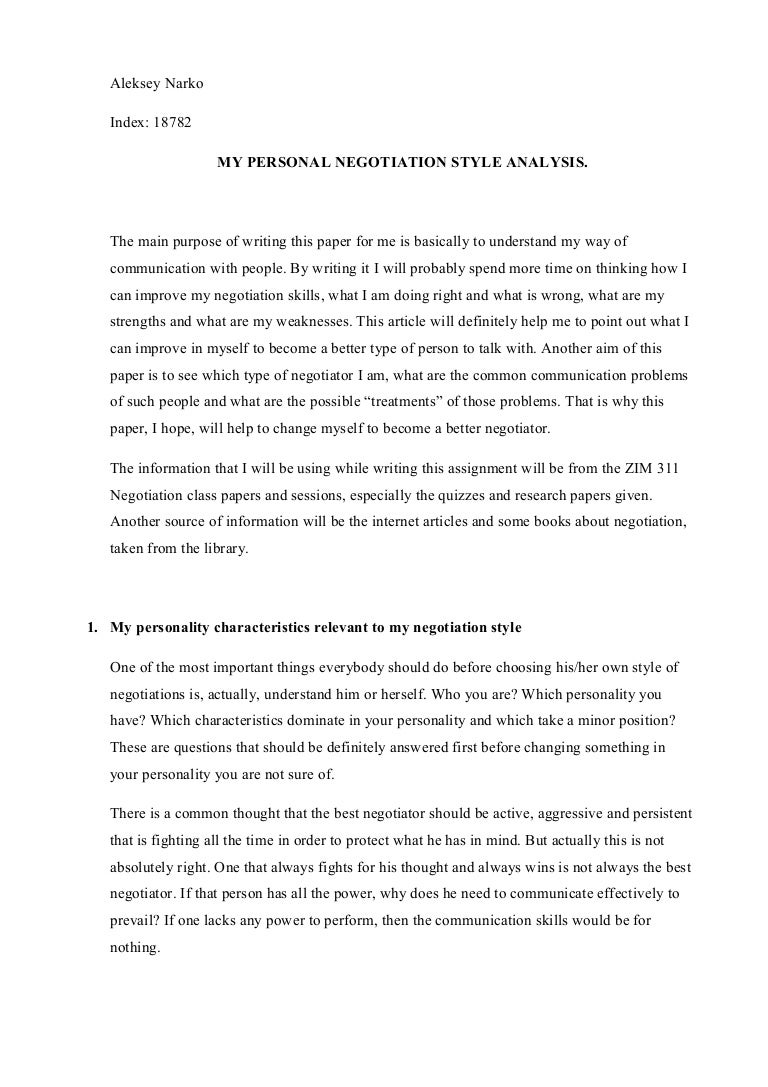 Format Of A Reflective Essay My Personal Negotiation Style Self  My Personal Negotiation Style