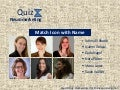 Quiz Neuromarketing