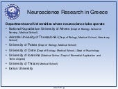 Neuroscience research in Greece