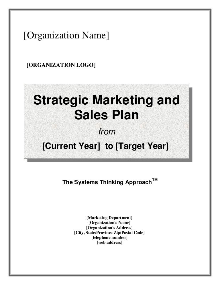 Sales Strategies Template Strategic Sales And Marketing Plan