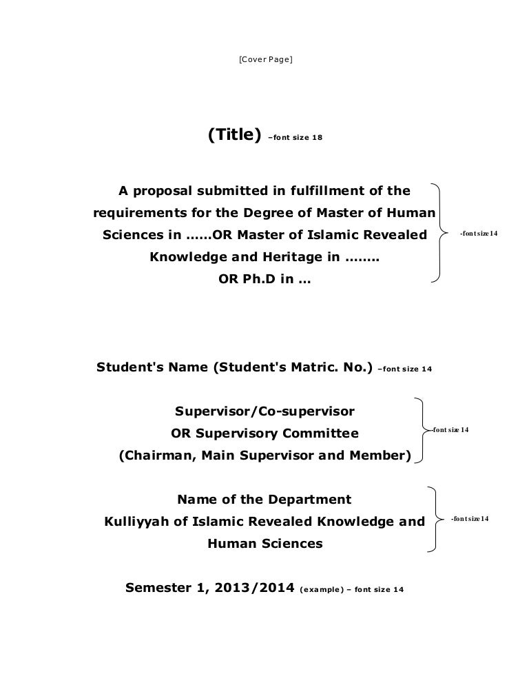 Thesis dissertation in literature