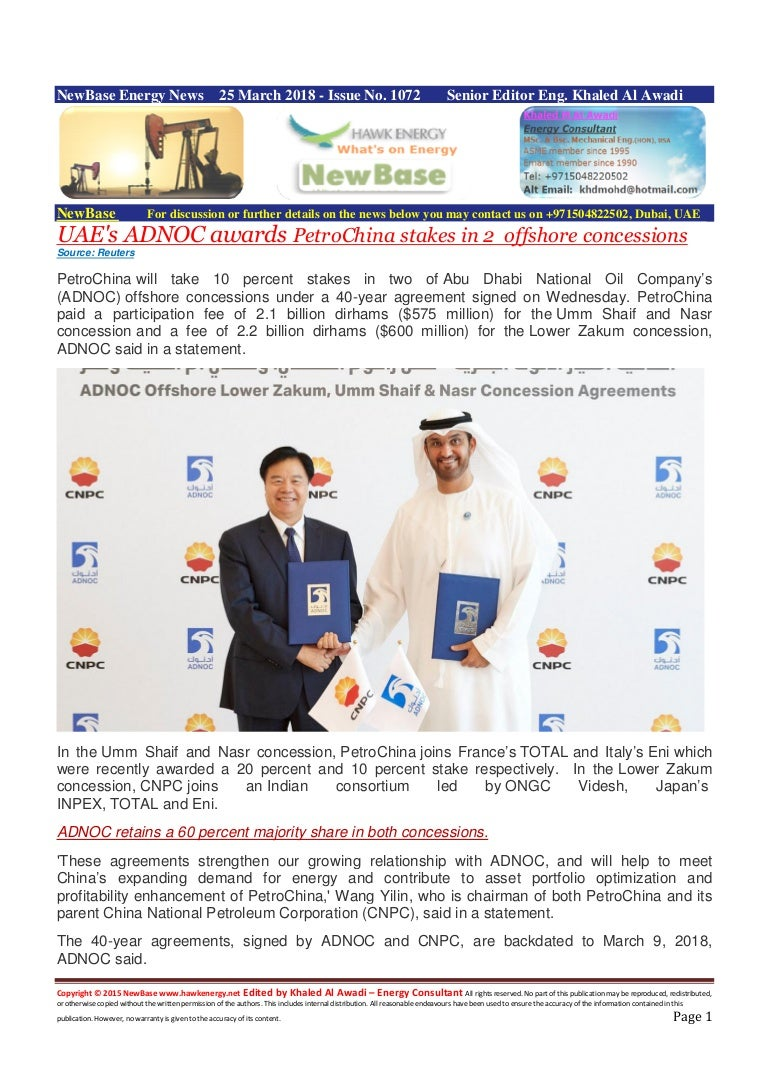 New base issue 1151 25 march 2018 by kaled al awadi