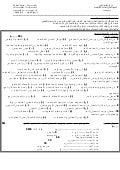 New microsoft office word 97   2003 document