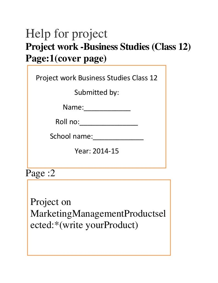 project first page sample