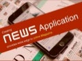 News and Media Mobility Solutions