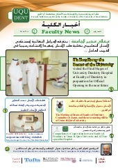 Newsletter no2