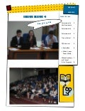 4th NSC - Newspaper Issue 4