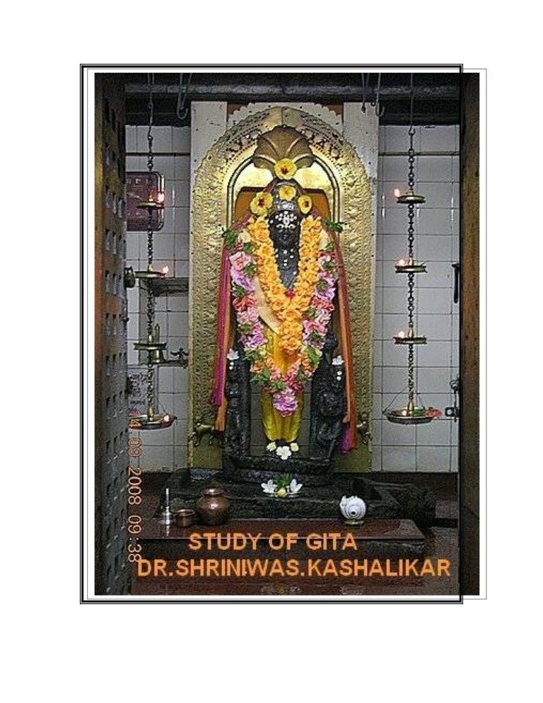 Bhagavad-Gita Themes | GradeSaver