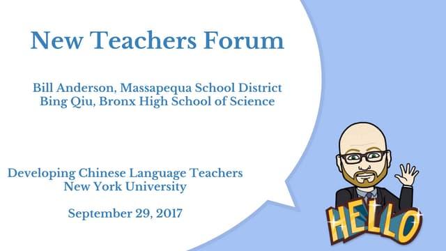 New teachers forum 9 29-17