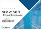 NFV & SDN ( Efficiency & Automation )