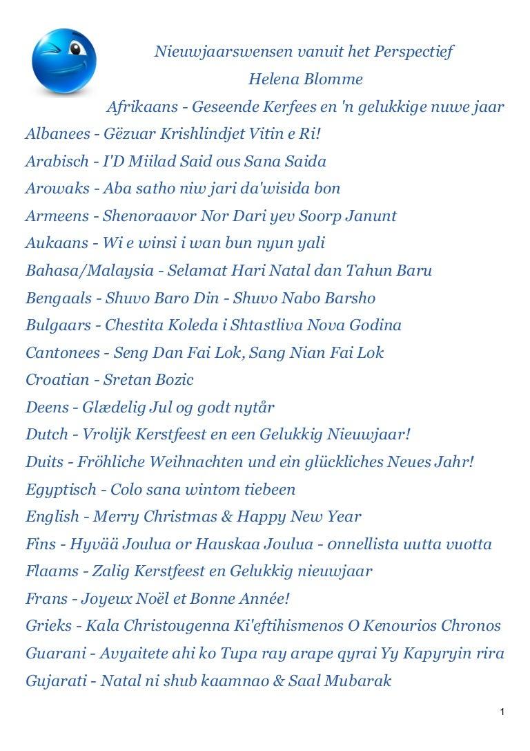 Nieuwjaarswensen2012