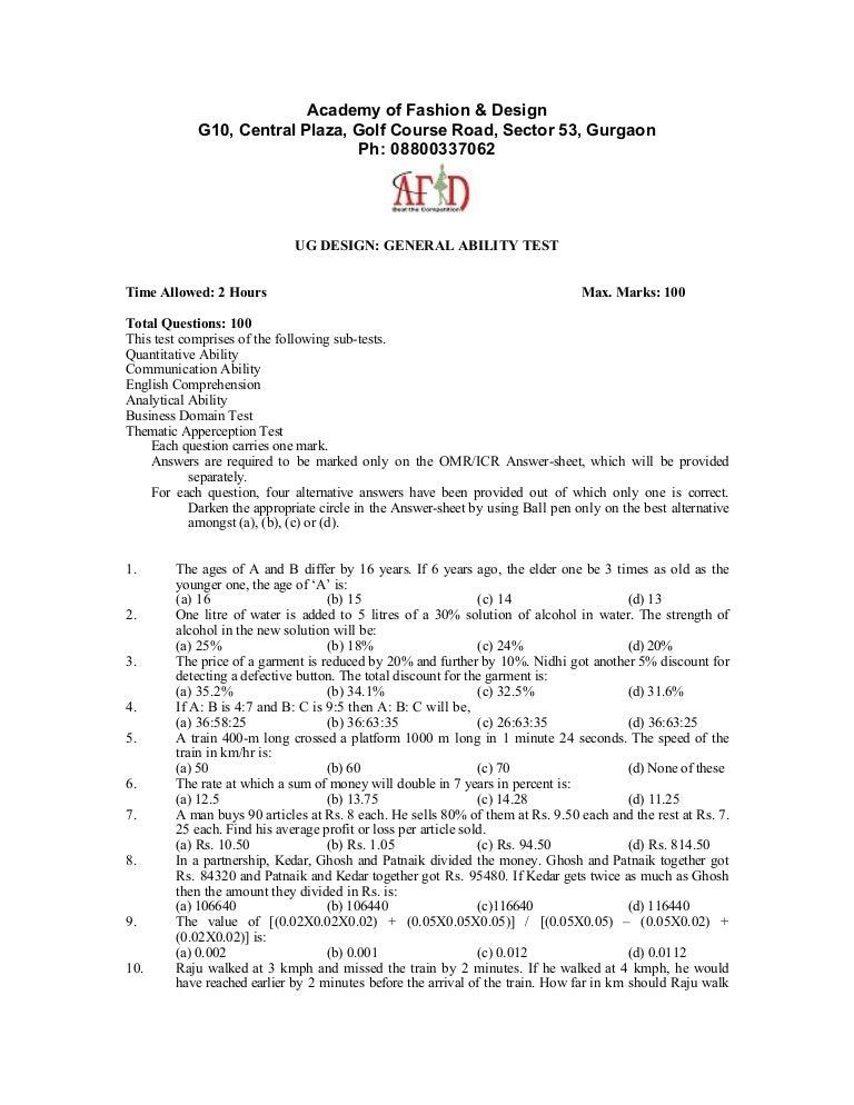 Sample paper of nmat.