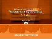 Nigerian design and digital marketing agency