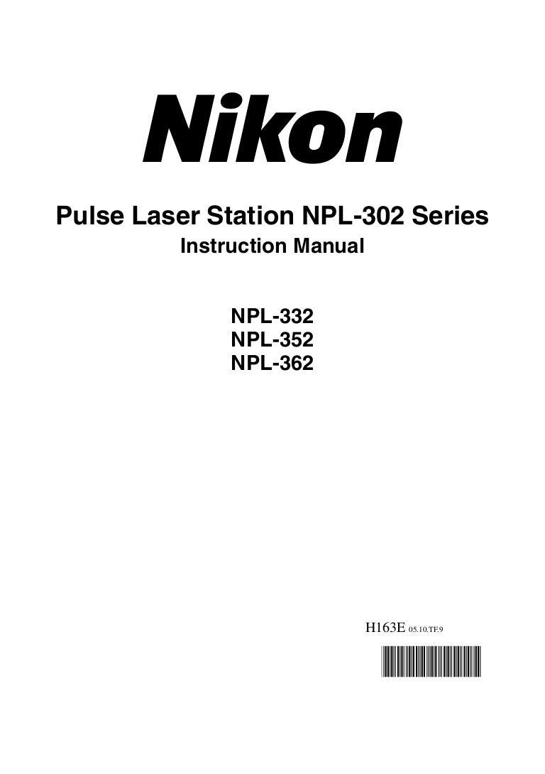 nikon npl 302 instruction manual english rh slideshare net Nikon Coolpix Manual Nikon D5300 Manual