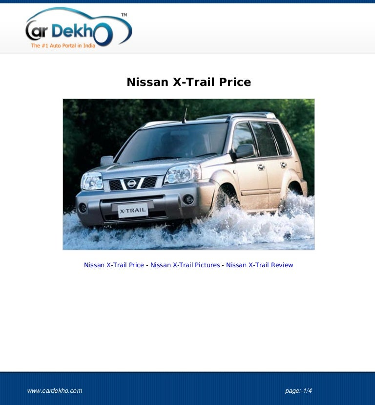 Nissan X Trail Price 28jun2012