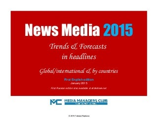 News Media 2015: Trends & Forecasts in headlines