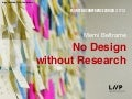 No Design without Research