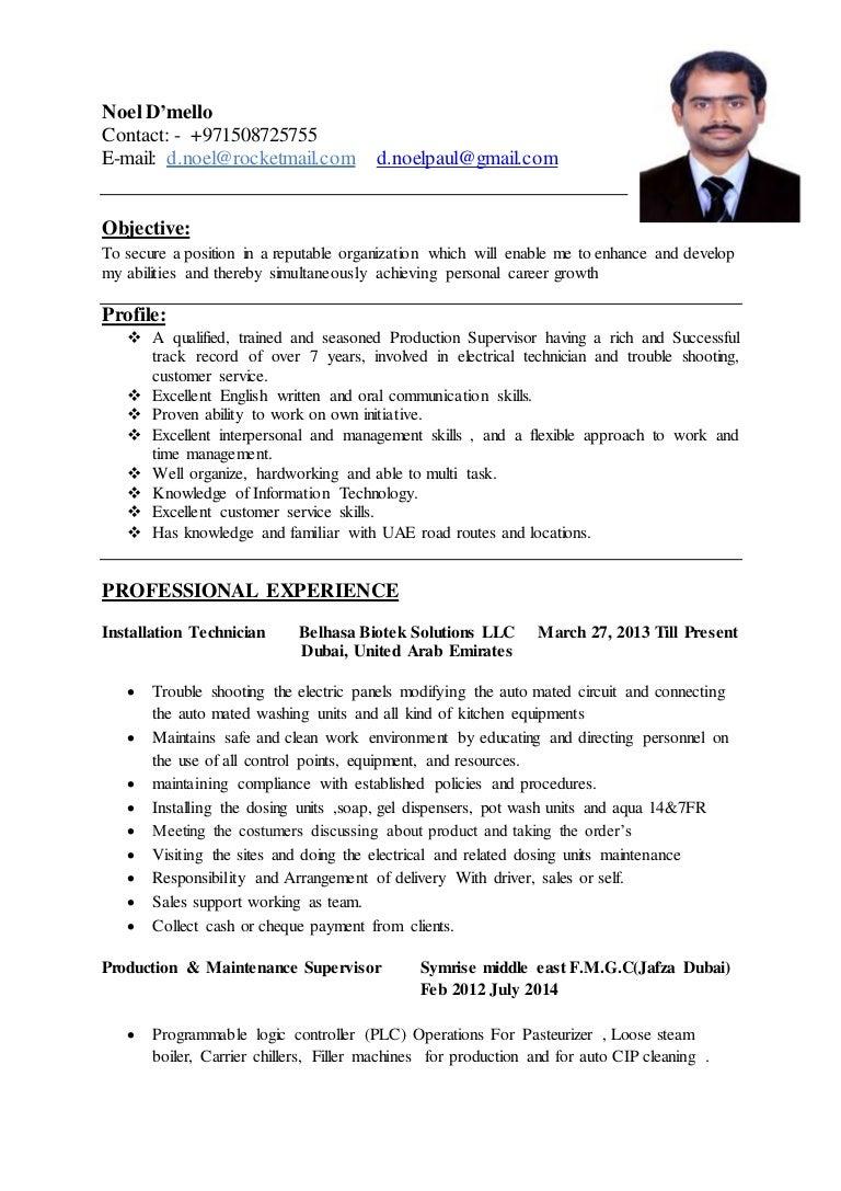 noel resume superviser