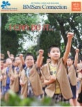 Noi san thang4.2016 - I CAN DO IT