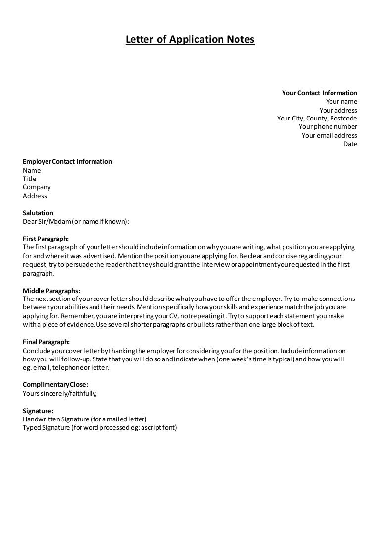 Application Letter With Cv on english application letter, job seeking application letter, re application letter, cover letter application letter, teaching application letter,