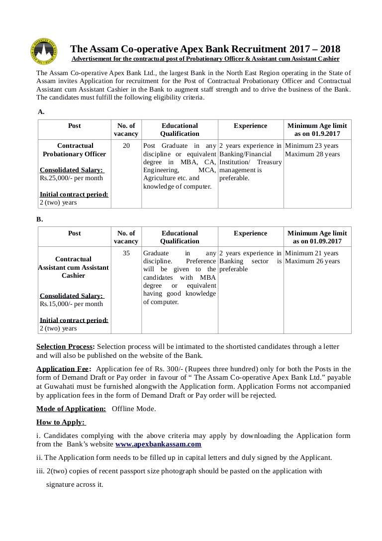 Assam co operative apex bank recruitment falaconquin