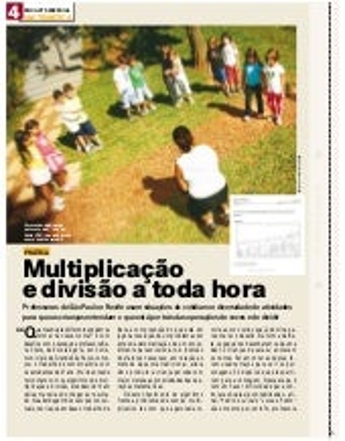 Nova escola campo_multiplicativo