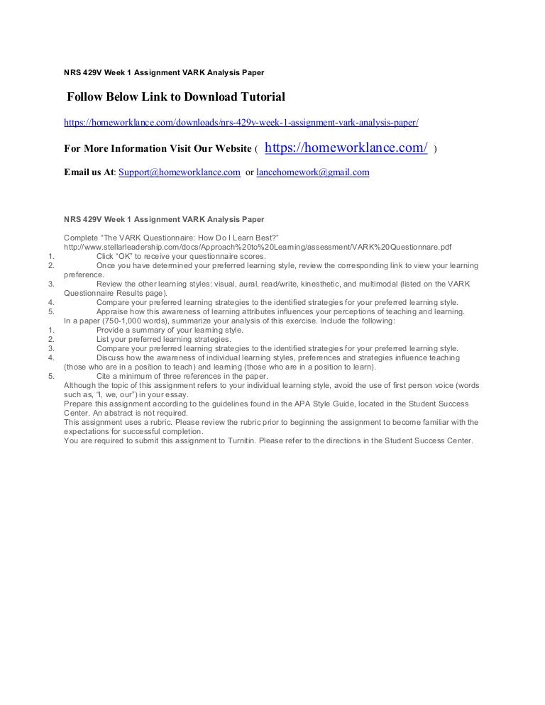 Vark analysis essay
