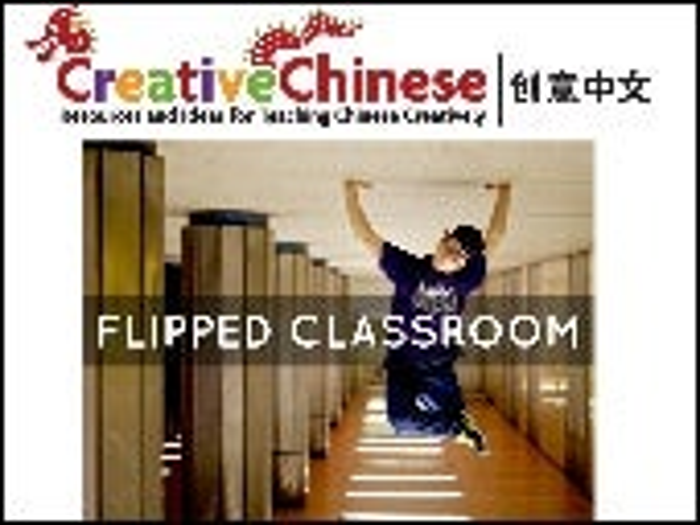 The Flipped Chinese language Classroom
