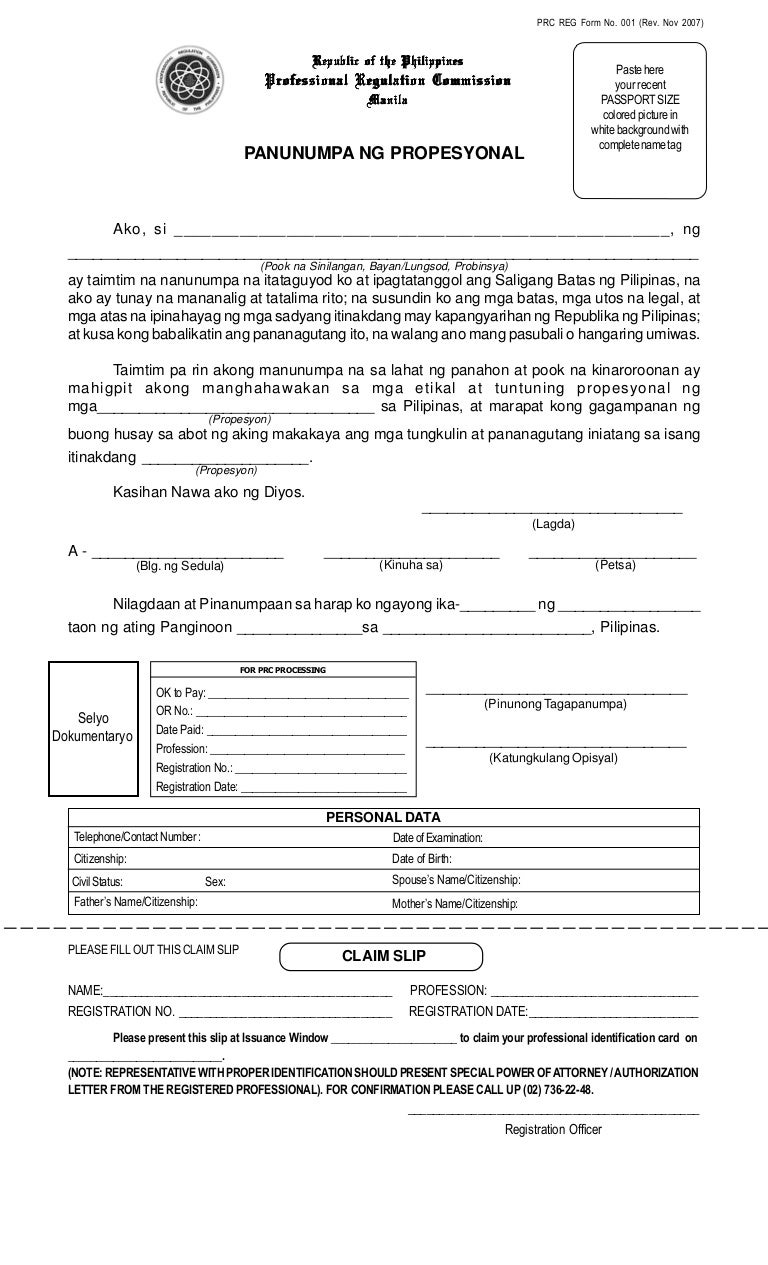 Oath taking-form-1248555317-phpapp02 (1)
