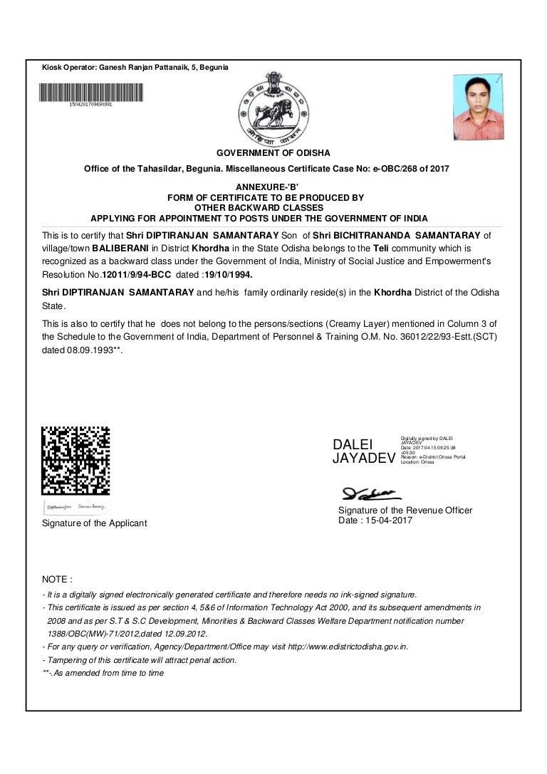 certificate obc