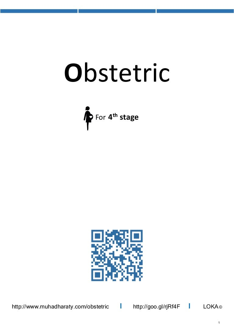 Obstetric
