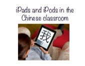How to use iPads in the Chinese language classroom