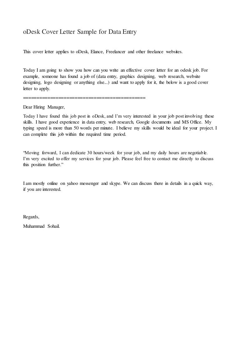 odesk cover letter sample for data entry - Good Cover Letter Template