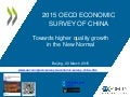 OECD-Main-Findings-China-2015-towards-higher-quality-growth-in-the-New-Normal