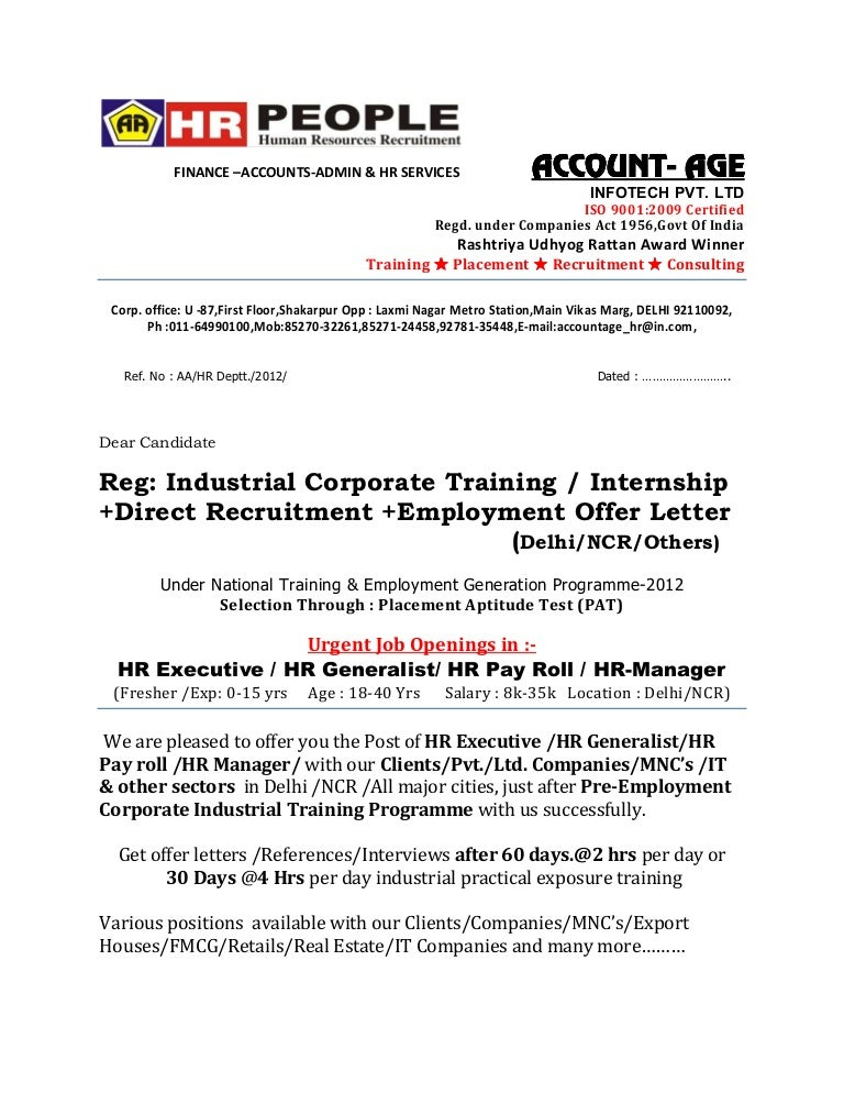 Career Confidential Cover Letter