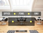 Office Feng Shui: Unconventional Ideas For Your Space