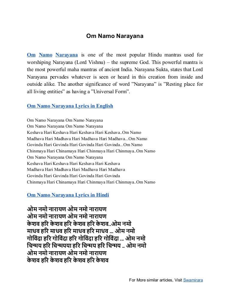 Lyric om lyrics : Om Namo Narayana - Lyrics and Meaning