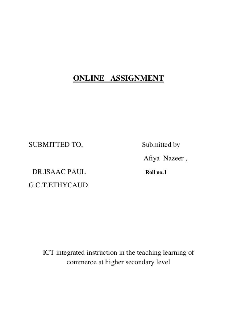 online assignment pdf