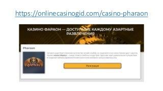 onlinecasinogid-190606130217-thumbnail-3