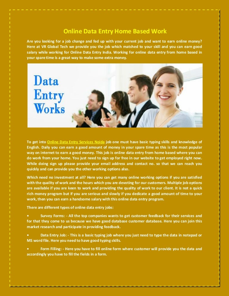 Online data entry home based work