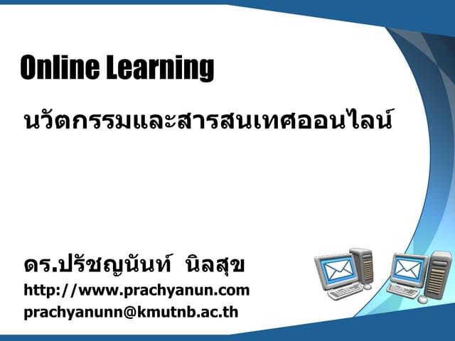 Onlinelearning