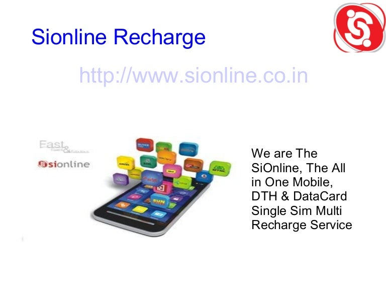 SiOnline | SiOnline Mobile Multi Recharge Sim Demo