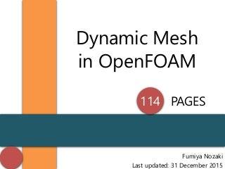 Dynamic Mesh in OpenFOAM